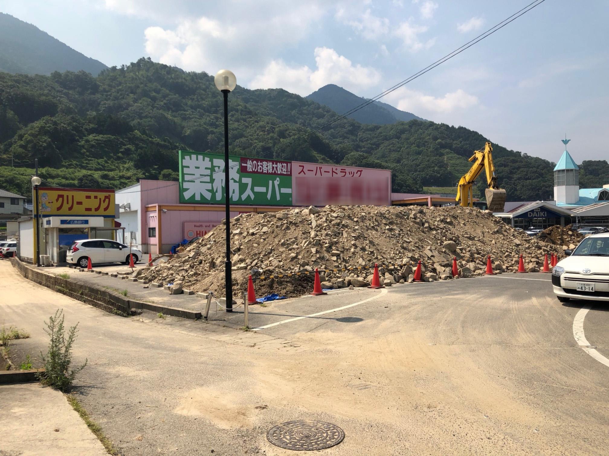 西日本豪雨による災害のお見舞い -広島支社