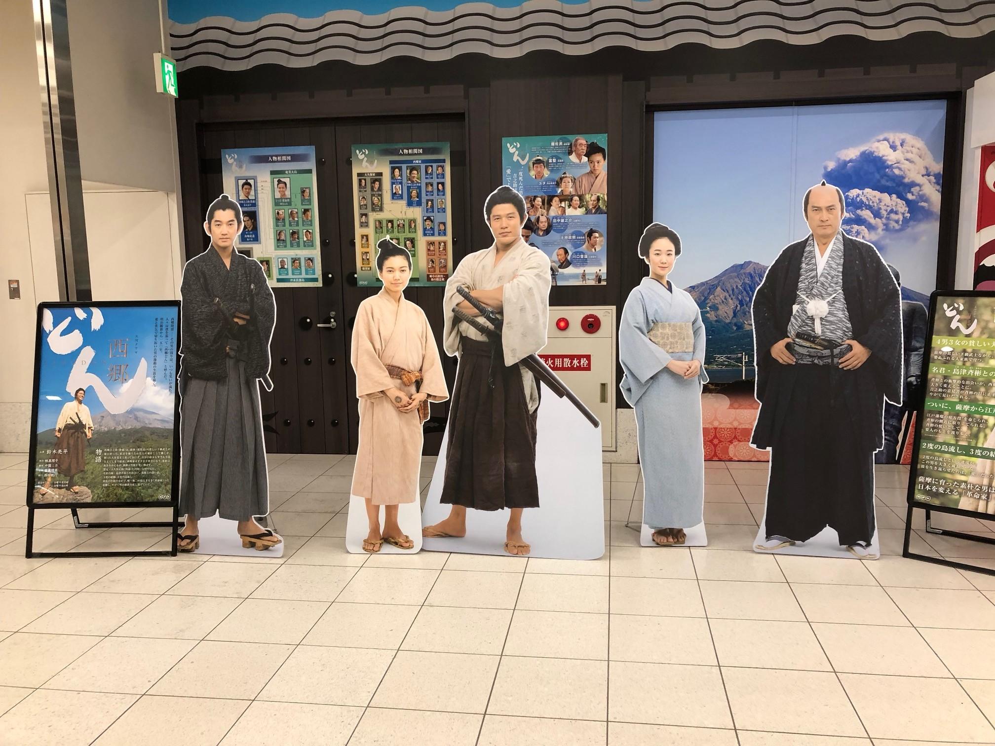 福岡支社≒九州支社