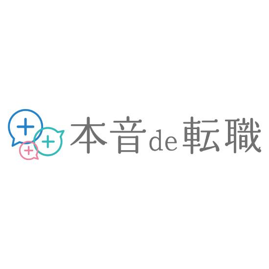 本音de転職:ロゴ制作
